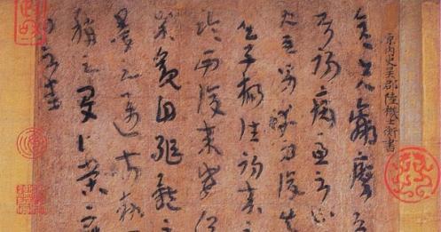 古人究竟用什么纸写字?