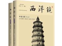 中国古代宝塔旧影