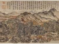 王蒙山水画风格分析