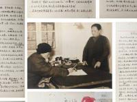 珍贵!黄宾虹太太宋若婴亲笔手书的回忆录,全文一万六千字,值得一读