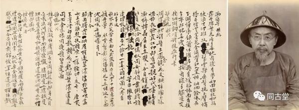 谁是晚清儒林当之无愧的领袖?