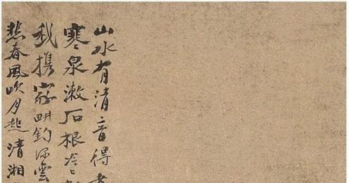 """""""苦瓜和尚""""石涛书画的笔法特点"""