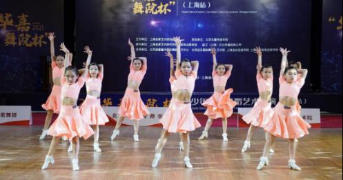 """转中国县域频道 :""""华嘉舞院杯""""青少年儿童舞蹈艺术展演上海站圆满落幕"""