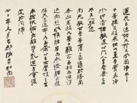 什么是中国画?