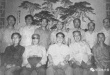 赵墨:新中国古代书画鉴定纪事
