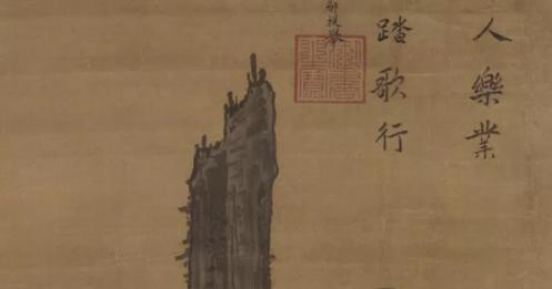 朱自清  古诗十九首释