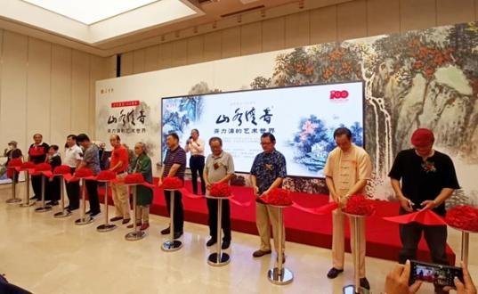"""""""山水有清音 人间有大爱""""---胥力浦的艺术世界在上海朵云轩艺术中心开幕"""