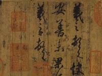 71件国宝书画高清版(台北故宫藏)